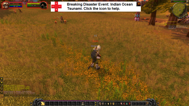 In game notification should have settings so as to not annoy players. (Screenshot is from World of Warcraft and has been altered)